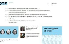 «Комитет» купил сообщество разработчиков DTF для создания игрового издания