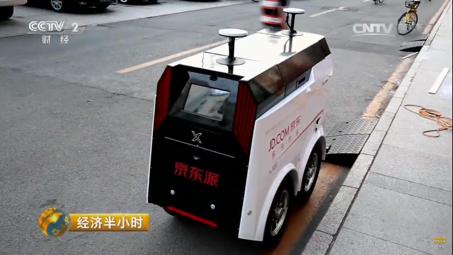 Один из крупнейших в Китае онлайн-ритейлеров JD.com запустил роботов-курьеров