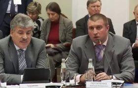 Российский предприниматель выступил с резкой критикой властей