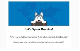 Trello выходит в Россию