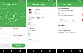 В России запустили сервис вознаграждений за передачу личных данных рекламодателям