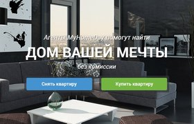Инвесторы вложат до $3 млн в сервис недвижимости MyHomeDay