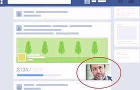 Facebook добавит кнопку для пожертвований