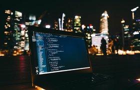 В Москве пройдёт отборочный этап Международного чемпионата по программированию ICPC