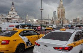 Иностранным агрегаторам такси придется согласовывать свою работу с правительством России