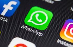 Facebook изменит название Instagram и WhatsApp