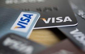Гендиректор Visa в России назвал нарушением более низкую комиссию Wildberries для российских платежных систем