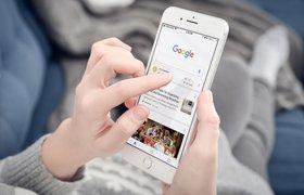 Apple начала разработки собственной поисковой системы