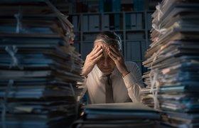 Рассчитайте индекс «бюрократизации» и работайте по-новому. Какие компании не возьмут в будущее