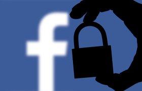 Facebook будет сообщать сторонним разработчикам об уязвимостях в их коде