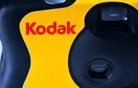 Акции Kodak упали на 43% из-за приостановки кредитного соглашения