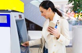Генпрокуратура рассказала о новом виде мошенничества с банкоматами