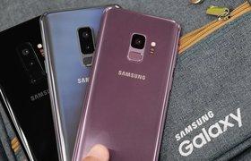 У смартфонов Samsung появились неудаляемые приложения «Яндекса»