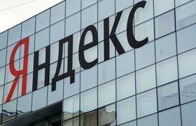 Квартальная выручка «Яндекса» не изменилась за год, доля сервисов в ней впервые составила 40%