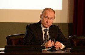 Владимир Путин подписал закон о криптовалютах