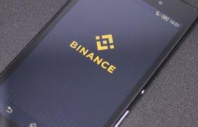 В США начали расследование против криптобиржи Binance