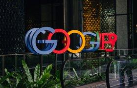 «Потребители — не дураки»: Google оспорила проигранный иск на $5 млрд