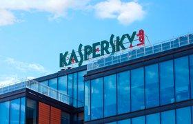 «Лаборатория Касперского» увеличила долю в разработчике офисных программ «МойОфис»