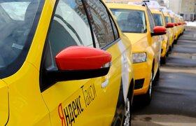 Таксисты обратились в Генпрокуратуру с жалобой на сделку «Яндекса» и «Везет»