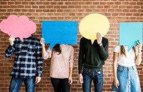 Готов / не готов: как подростку выбрать профессию