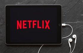 Netflix раскрыл условия подписки на игры