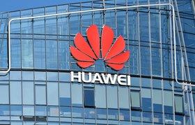 Huawei опровергла слухи о продаже бизнеса по производству смартфонов