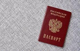 В 2022 году в трех регионах россияне смогут получить электронный паспорт