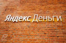 Сервис электронных платежей «Яндекс.Деньги» сменит название на «ЮMoney»
