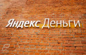 Сбербанк и «Яндекс» закрыли сделку по продаже «Яндекс.Денег»