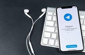 «Оценка Telegram явно меньше, чем два года назад»: что ждет мессенджер после закрытия криптопроекта