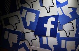 Facebook ответил на обвинения в особом внимании к знаменитостям и токсичности Instagram