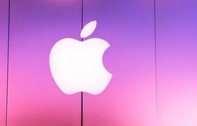 СМИ: Apple выпустит очки дополненной реальности в 2023 году