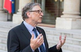Билл Гейтс рассказал, какая вакцина победит COVID-19