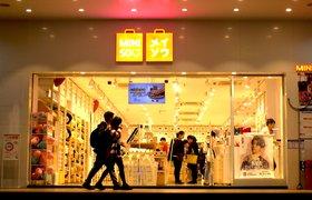 Китайский ритейлер Miniso вышел на IPO и привлёк $608 млн. Какие факторы помогли?