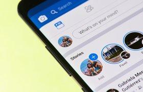 Мошенники используют Facebook для обмана пользователей