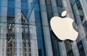 У iPhone 12 будут более дешевые аккумуляторы, чем у предыдущей линейки