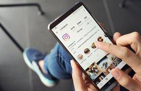 Как мониторить конкурентов в Instagram