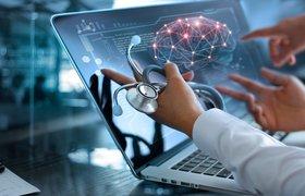 На Международном Медицинском Инвестиционном Форуме обсудят цифровизацию здравоохранения
