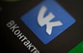 «ВКонтакте» усовершенствовала технологию распознавания голосовых сообщений