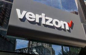 Компания Verizon продает Yahoo и AOL