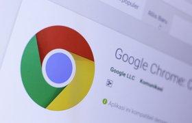 Google представила новые функции в бета-версии браузера Chrome