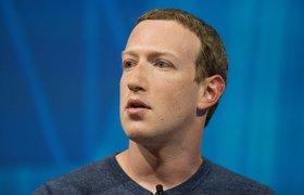 Bloomberg: Цукерберг потерял $7 млрд из-за бойкота рекламы в Facebook