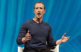 Марк Цукерберг раскритиковал Twitter за оценку сообщений Трампа