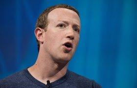 Марк Цукерберг хочет превратить Facebook в метавселенную