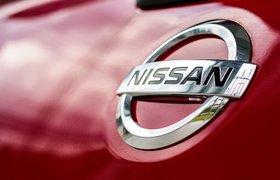 Nissan сократит производство автомобилей в России