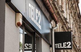 Tele2 начал принимать старые телефоны на утилизацию