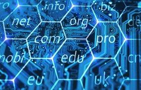 Холдинг РБК продал свой бизнес по регистрации интернет-доменов