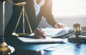 За нарушение авторских прав у компаний предложили конфисковывать имущество