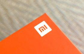 Новинка от Xiaomi: устройство заряжает бесконтактно сразу несколько гаджетов