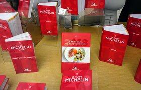 Инспекторы рейтинга Michelin оценят рестораны Москвы в 2021 году